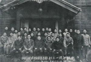 FounderJidokwan